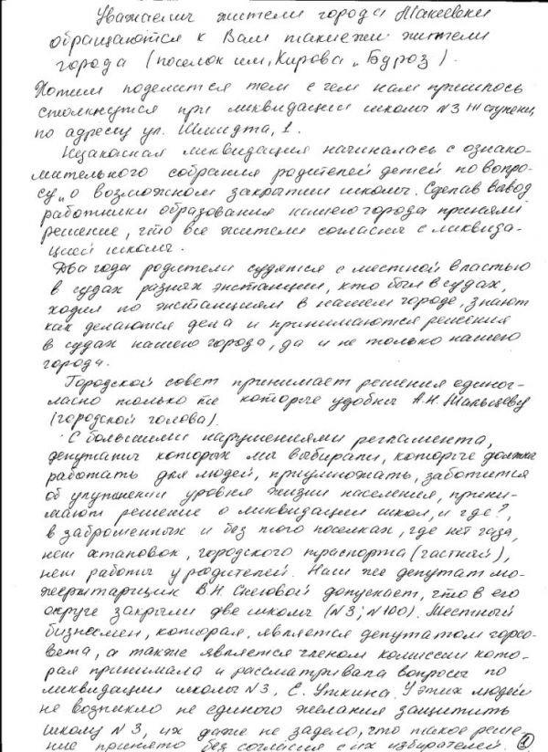 Статья Назиповой1 (1)