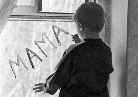 Мариупольцев призывают согреть сирот семейным теплом, фото-1