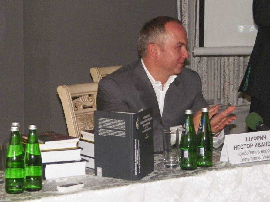 В Николаеве презентовали книгу о националистах в годы войны, фото-4