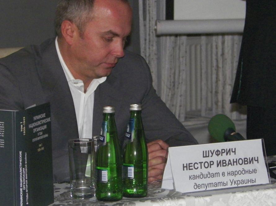 В Николаеве презентовали книгу о националистах в годы войны, фото-2