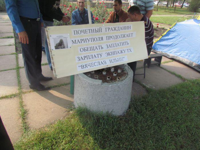 Экипаж судна «Вячеслав Ильин»  объявил бессрочную голодовку (ФОТО), фото-3