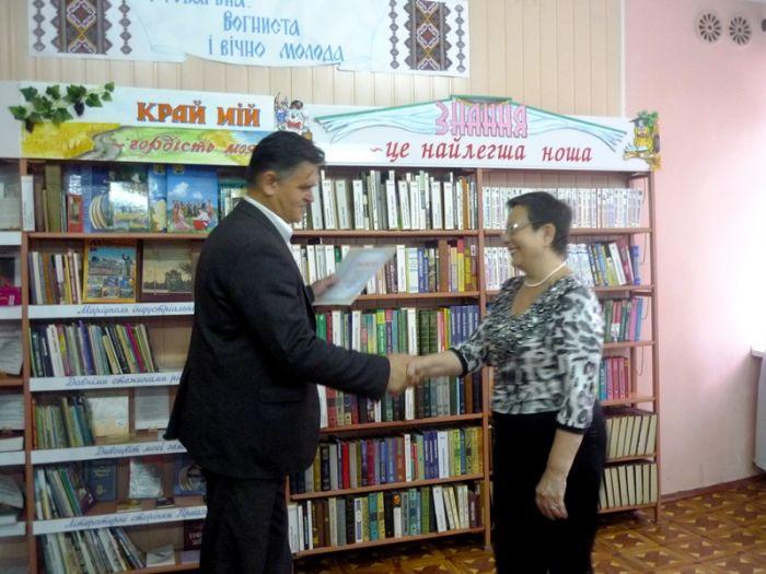 В Мариуполе наградили библиотечную легенду (ФОТО), фото-3