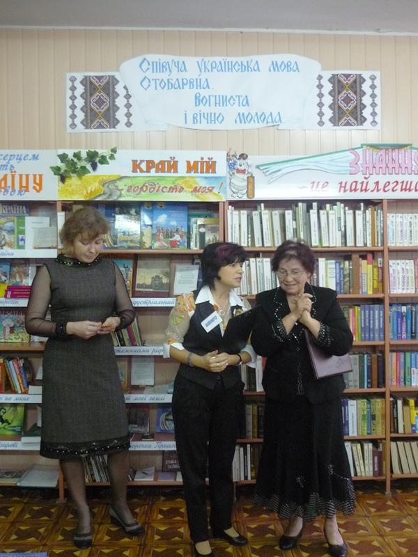 В Мариуполе наградили библиотечную легенду (ФОТО), фото-5