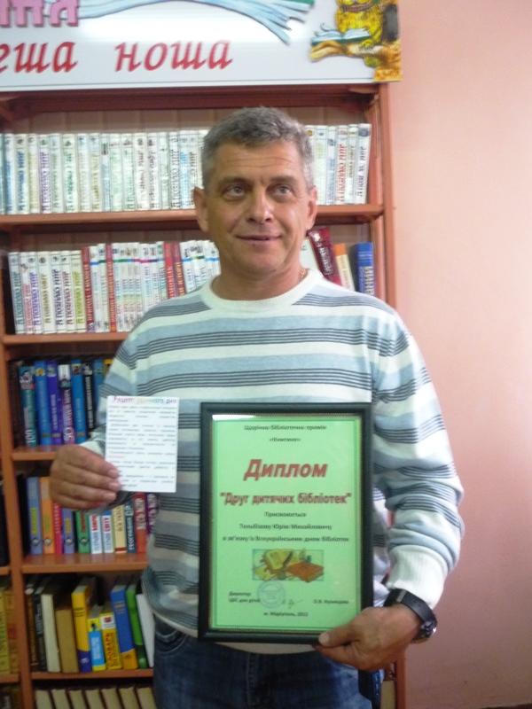 В Мариуполе наградили библиотечную легенду (ФОТО), фото-2