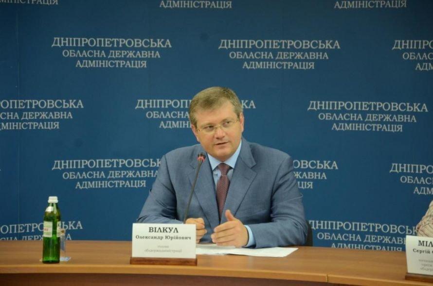Что журналистам со всей Украины надо было от днепропетровского губернатора? (ФОТО), фото-2