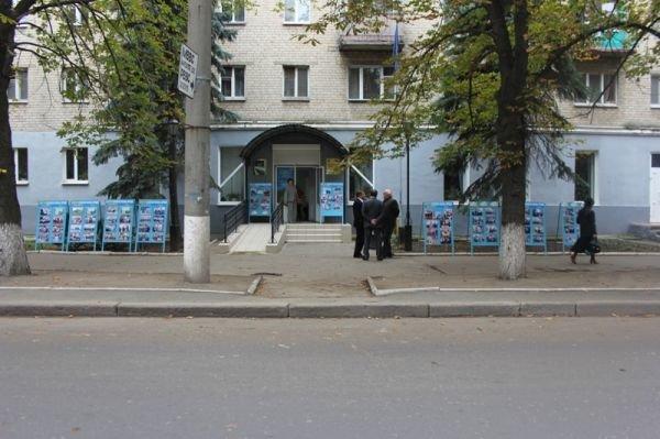 Общественная приемная Сергея Клюева в Артемовске: «Главная задача - помощь людям!», фото-1
