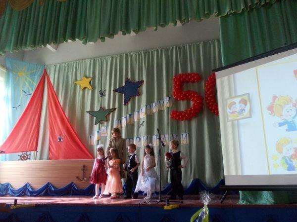 В артемовской школе №24 отметили юбилей и открыли музей, фото-6