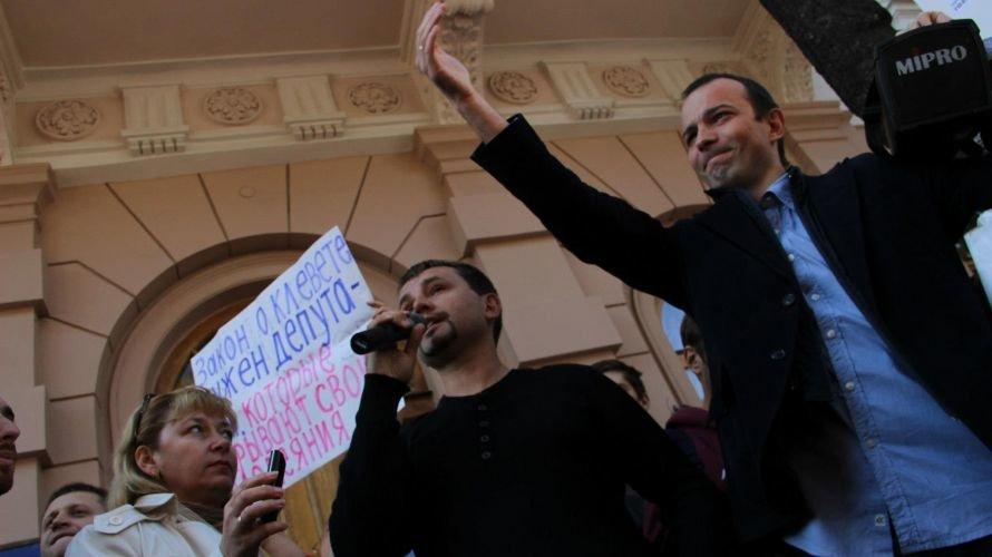 Журналісти протестують під Верховною Радою (ФОТО), фото-1