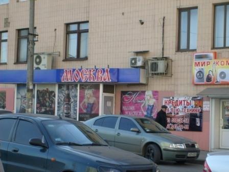 moskva1m