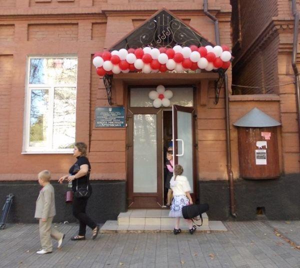 В Артемовской Школе искусств первоклашек принимали в музыканты, фото-7