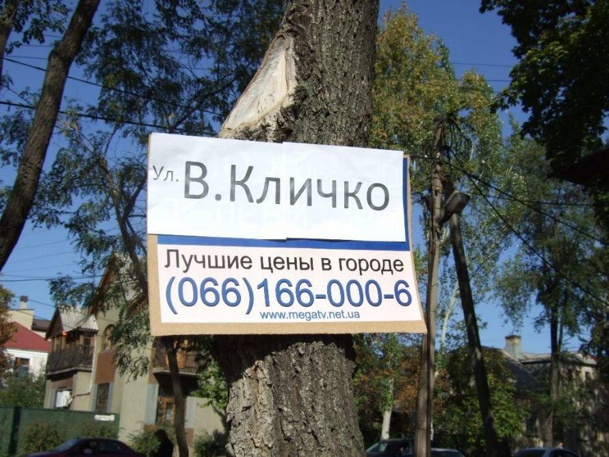 Кличко-1