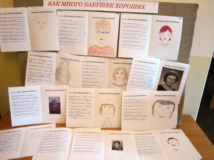 В Мариуполе школьники нарисовали портреты своих бабушек (ФОТО), фото-2