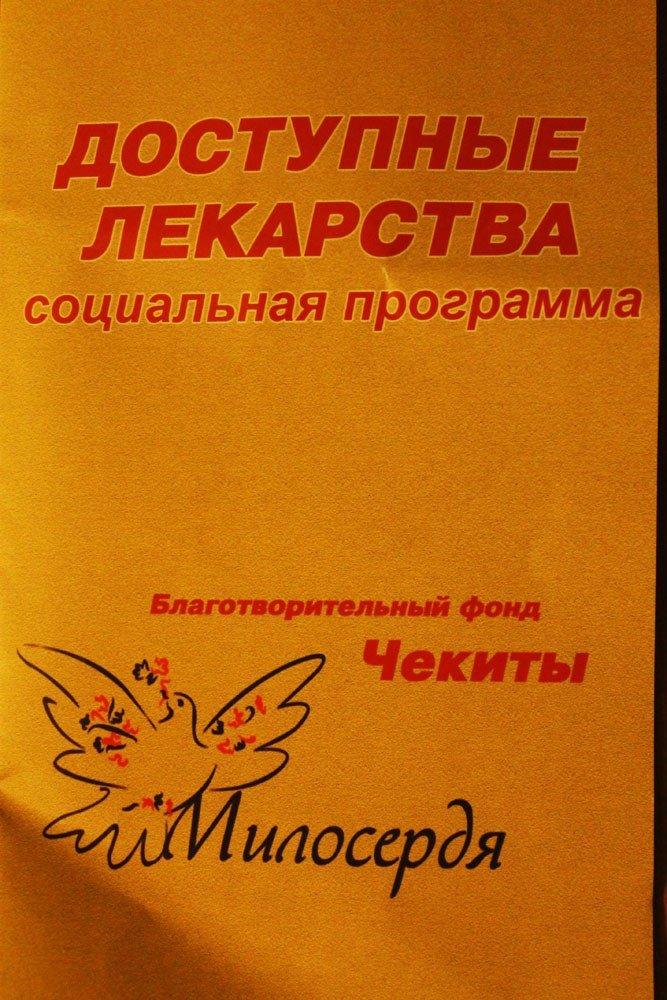 Одесских избирателей готовят к выборам: раздают валерьянку, анальгин и бинты (Фото), фото-3