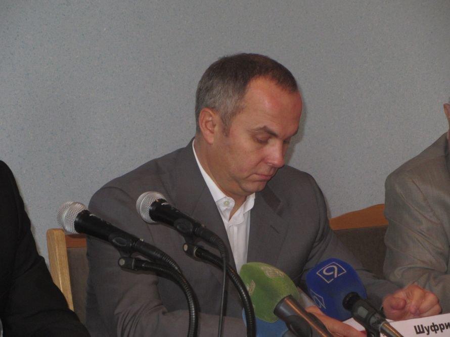 В Днепропетровск приехали Шуфрич и Колесниченко, чтобы бороться с ОУН-УПА (ФОТО), фото-4