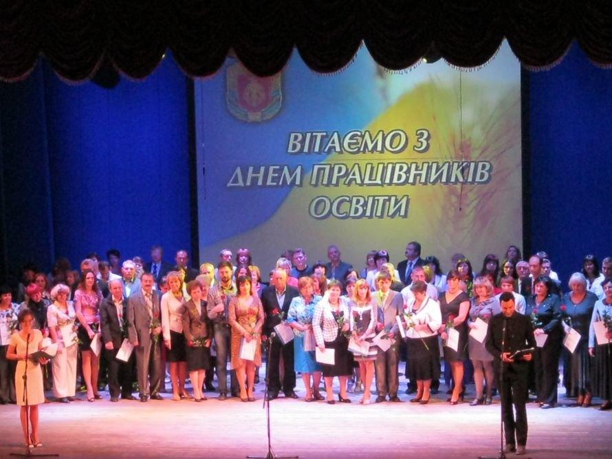 Отмечены лучшие педагоги Кировоградской области, фото-1
