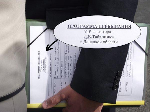 Что ни день, то гости: в школу «Мечта» наведался сам министр образования Украины (ФОТОРЕПОРТАЖ), фото-2