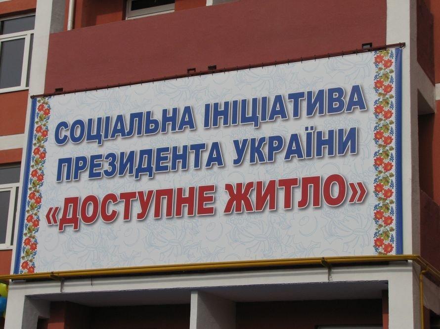 В Днепропетровске Президент сыграл дублера местного губернатора (ФОТО)., фото-1