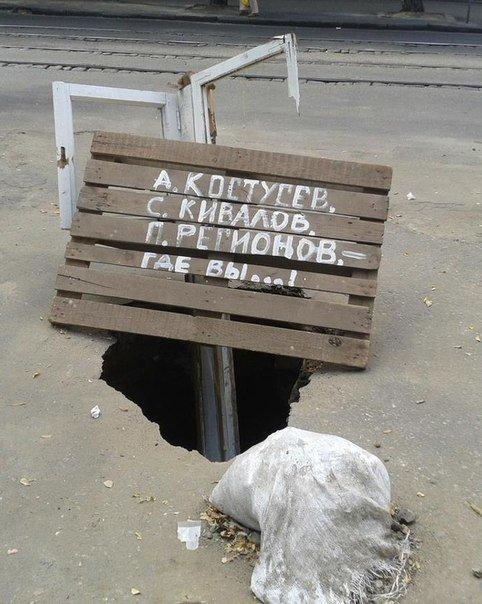 Одесские дороги требуют перемен!, фото-1