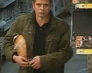 Милиция Артемовска подключилась к розыску преступника, стрелявшего в «Караване» (ФОТО), фото-1