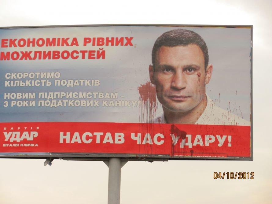 Под Одессой билборды Кличко забросали краской (Фото), фото-1