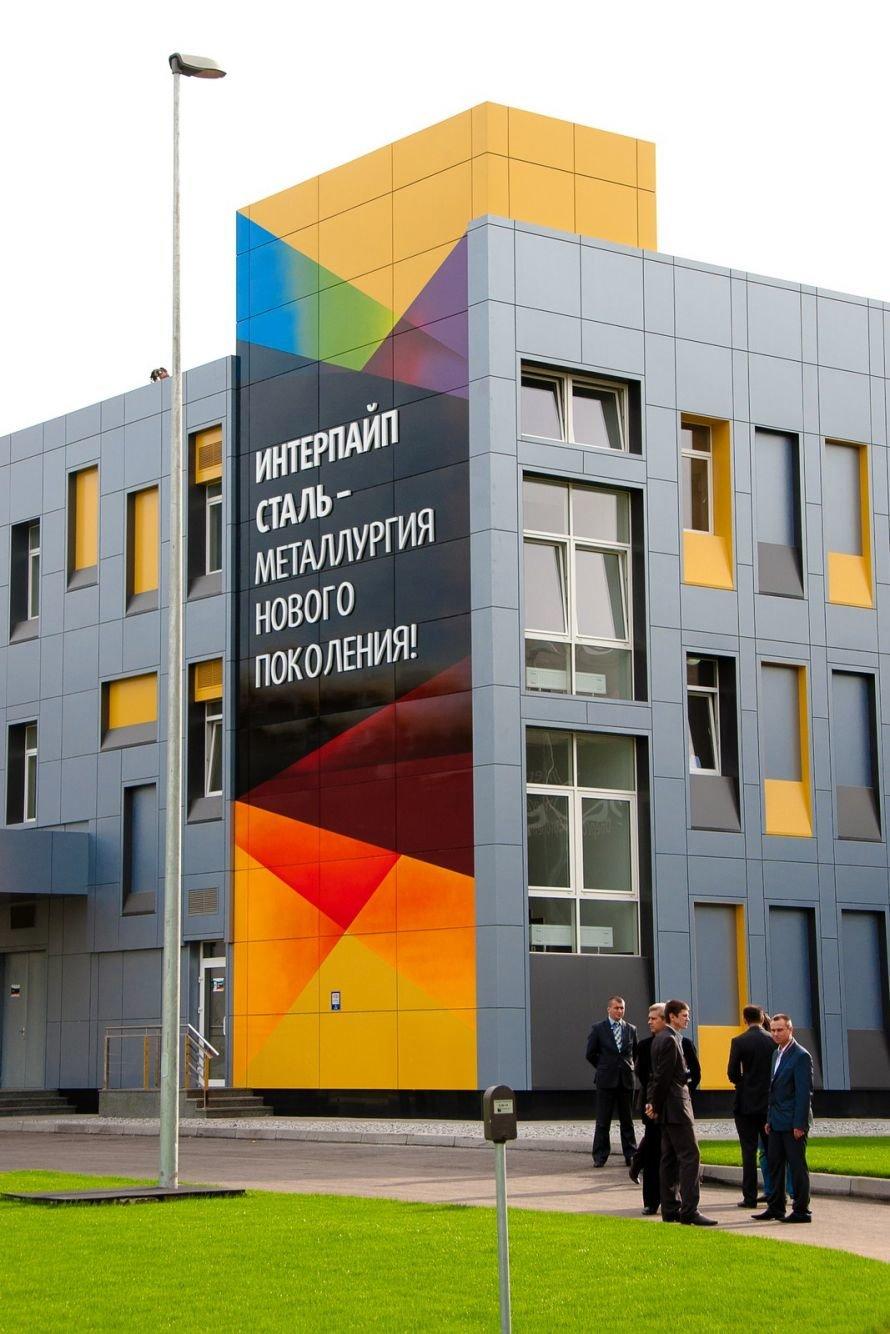 Как в Днепропетровске новый завод открывали (ФОТОРЕПОРТАЖ), фото-1