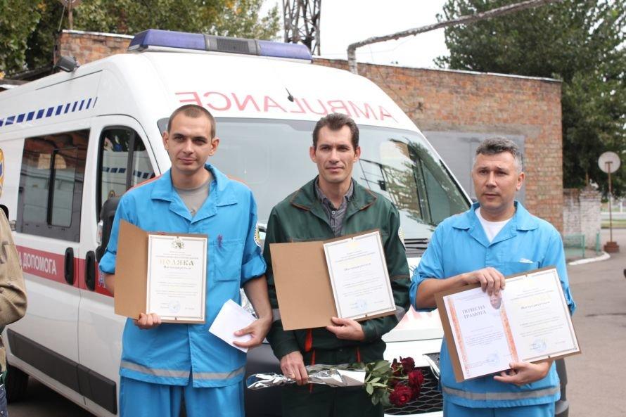 Быстрые днепропетровские медики получили «Форды», фото-1