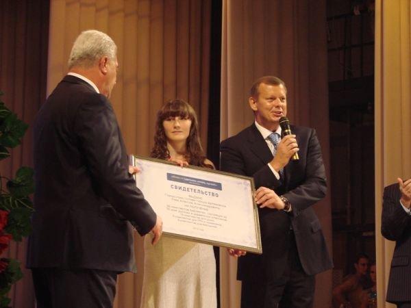 Кандидат в депутаты Сергей Клюев поздравил учителей Артемовска и Артемовского района, фото-1