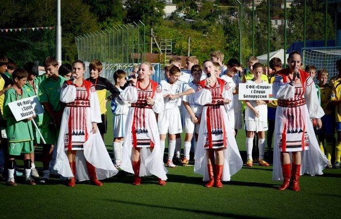 Мариупольская команда выиграла в Сочи «Кожаный мяч» (ФОТО), фото-2