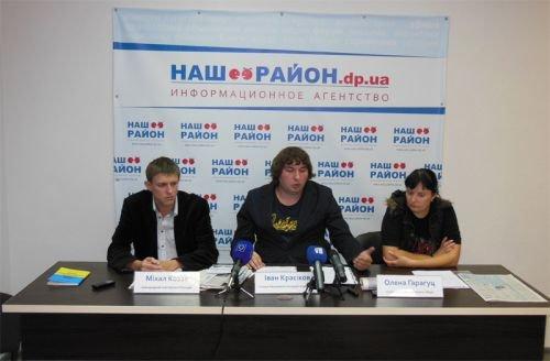 В Днепродзержинске - эпидемия преступности кандидатов (ФОТО), фото-1
