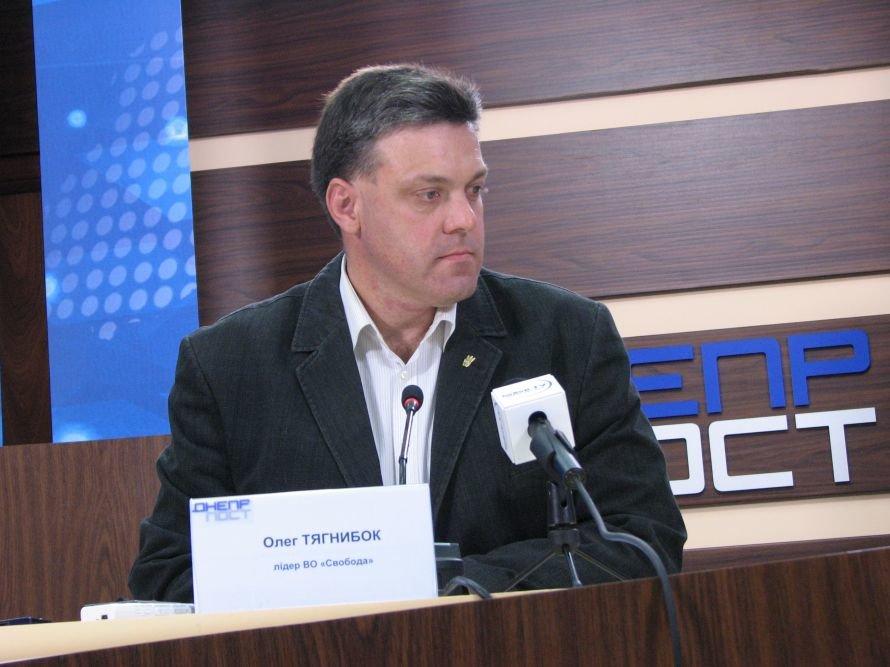 В Днепропетровске Олег Тягнибок снизил рейтинг Партии регионов до 15 процентов! (ФОТО), фото-1
