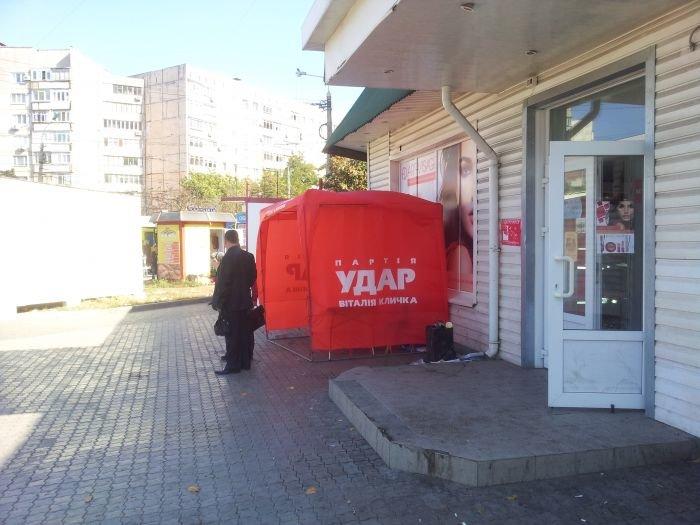 В Мариуполе напали на агитатора партии «УДАР»  (ФОТО), фото-1