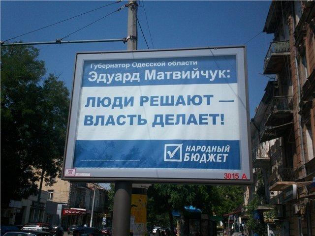 Братья Капрановы: «Наконец-то коммунизм построили, и случилось это в Одессе!», фото-1