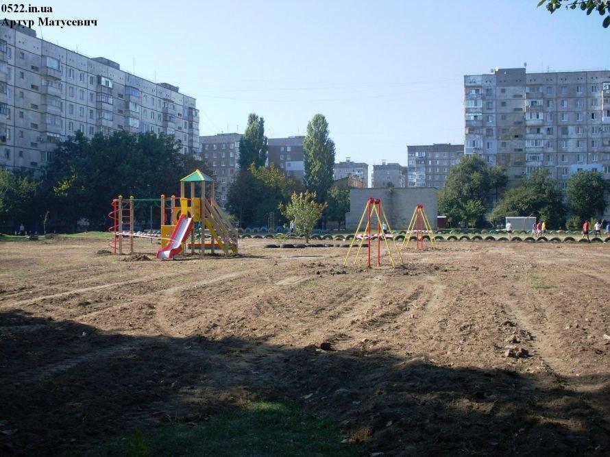 Скоро почти в каждом кировоградском дворе будет современная детская площадка (Фотофакт), фото-1