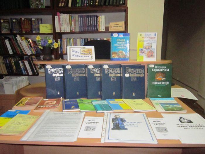 Мариупольским школьникам рассказали о правах и обязанностях (ФОТО), фото-3