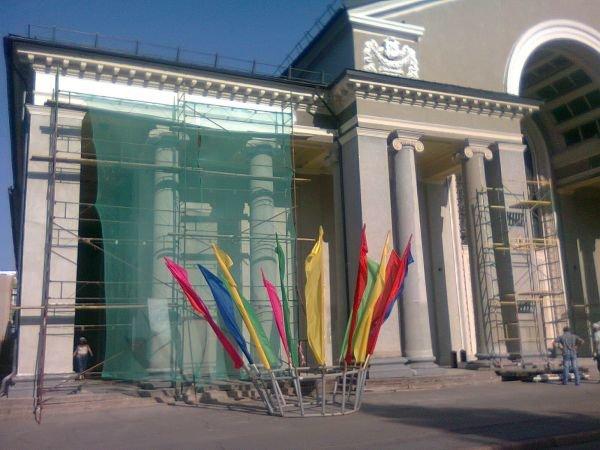 Театр им. Т. Шевченко в Кривом Роге после реконструкции станет ... фиолетовым!, фото-1