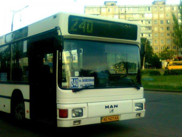240-й автобус в Кривом Роге снова превратился в маршрутку и подорожал, фото-1