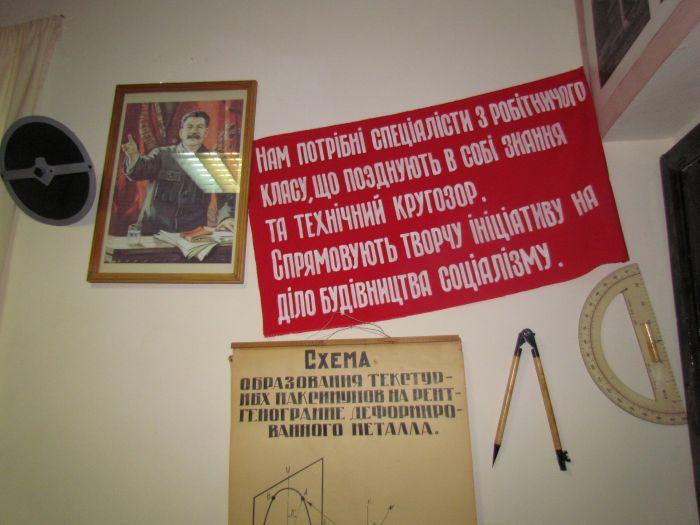 В ПГТУ показали, как жили мариупольские студенты в середине прошлого века (ФОТО), фото-9