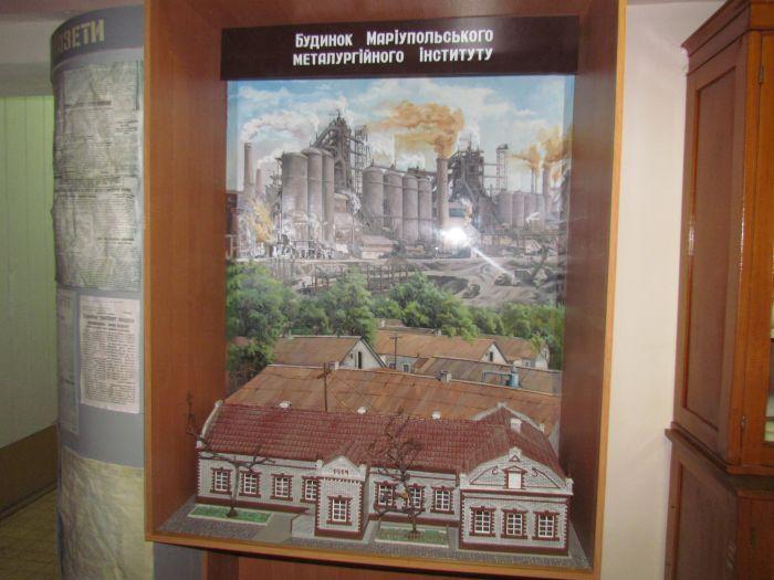 В ПГТУ показали, как жили мариупольские студенты в середине прошлого века (ФОТО), фото-1