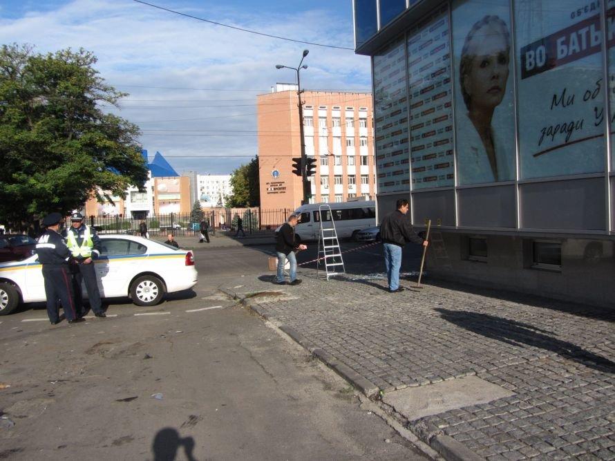 В Днепропетровске Яценюк стал жертвой пьяного водителя (ФОТОРЕПОРТАЖ), фото-6