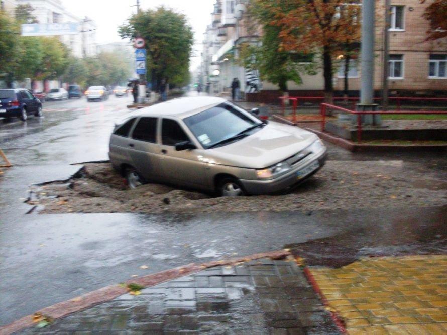 В Кировограде появился «Бермудский треугольник», фото-1