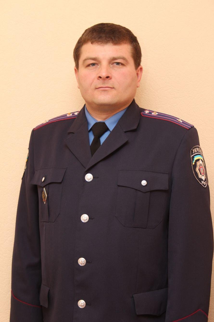 В Сумах у Беркута новый руководитель, фото-1