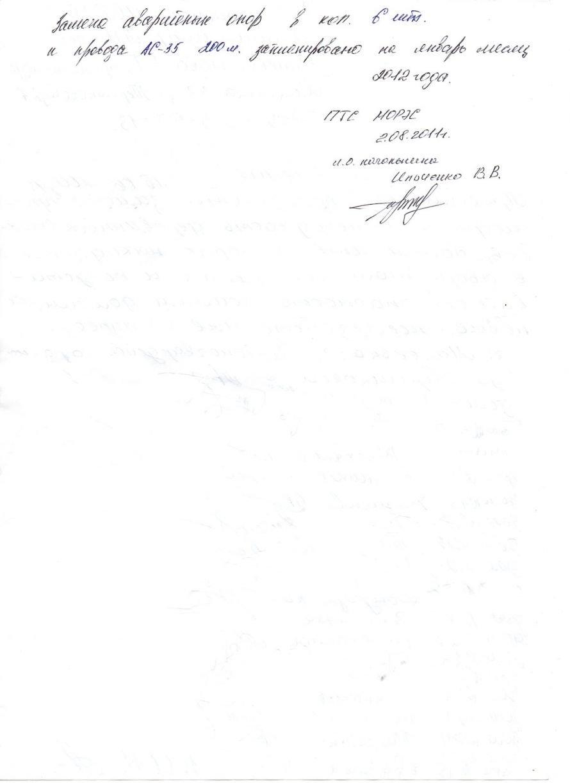 img403