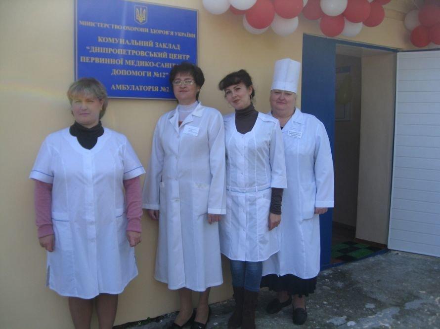 На Днепропетровщине одна амбулатория потянула на 100 тысяч (ФОТО), фото-2