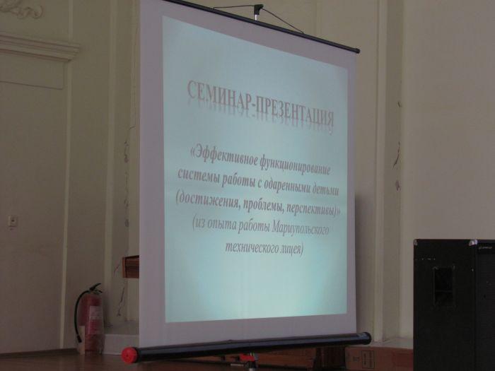 Мариупольский технический лицей заявил: все его воспитанники - одаренные дети (ФОТО), фото-3