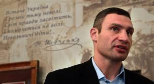 Завтра Виталий Кличко поговорит с криворожанами о политике, фото-1