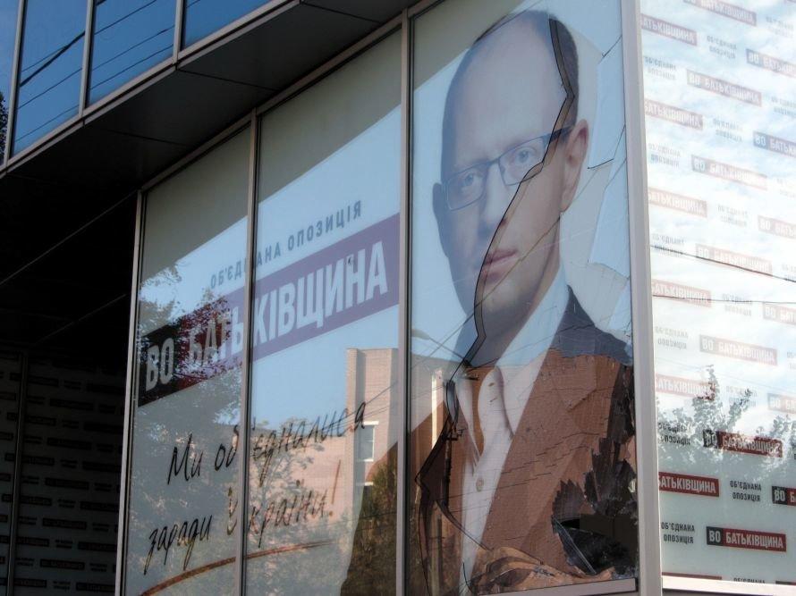 Политики-оппозиционеры считают, что наезд на днепропетровский офис  «Батькіщини» кадиллака не был случайностью, фото-1
