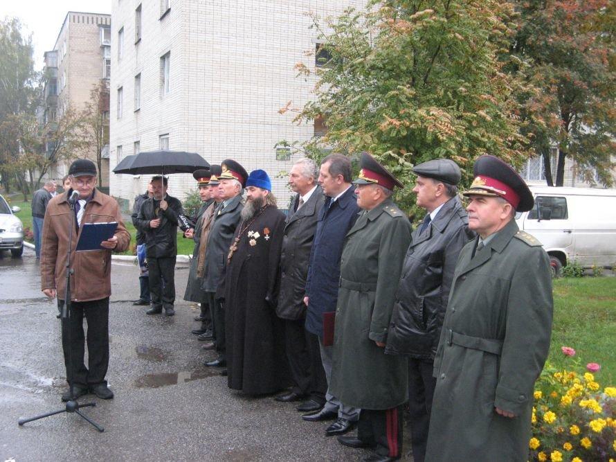 В Сумах отпраздновали День Украинского казачества, фото-1