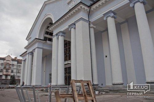 Реконструкция театра им. Шевченко в Кривом Роге должна закончиться сегодня, фото-1