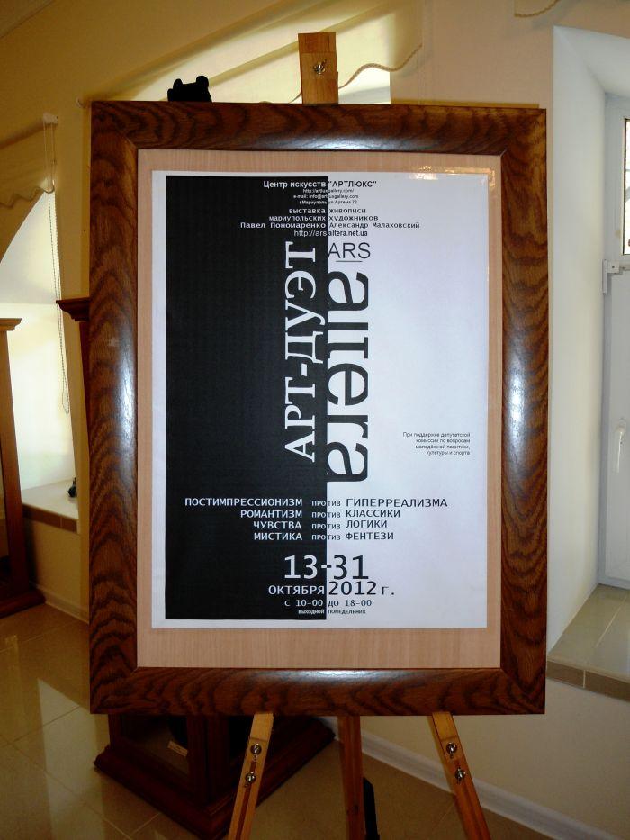 Ф выставка 1