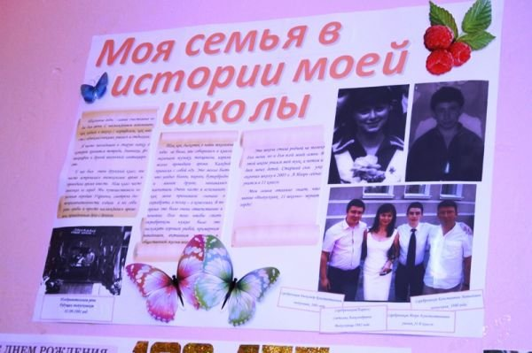 «Дорога длиною в  100 лет»: старейшая школа Артемовска отметила юбилей, фото-4